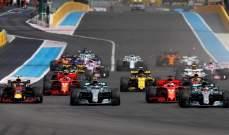 تقارير: إعطاء الضوء الأخضر لسباق المكسيك