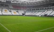 موجز الصباح: ليلة كبيرة مُنتظرة في تورينو، مفاجأة في كأس إيطاليا، الزمالك يبتعد بالصدارة والكشف عن سبب سقوط طائرة رئيس ليستر الراحل