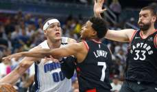 NBA: تأهل بلايزرز ورابتورز وفيلادلفيا
