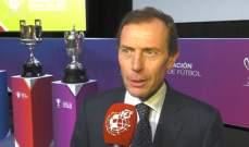بوتراغينيو : مواجهة ليغانيس في كأس الملك لن تكون سهلة