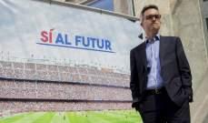فونت: تشافي سيكون مدرب برشلونة إذا فزت في الانتخابات