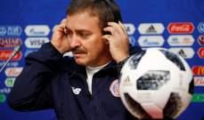 مدرب كوستاريكا : الأمور لم تنتهي بعد