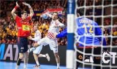 إسبانيا بطلة أوروبا بكرة اليد