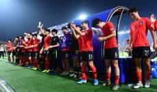 تأجيل مباريات كرة القدم في كوريا الجنوبية بسبب فيروس كورونا