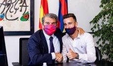 برشلونة يعلن تمديد عقد جوهرته بولو