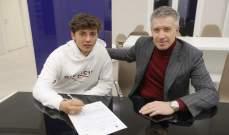 رسميا: بولونيا يتعاقد مع إيمانويل فيناتو من كييفو فيرونا