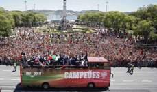 استقبال الابطال لمنتخب البرتغال في لشبونة