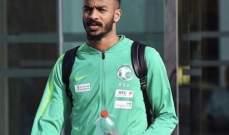 الاتحاد السعودي لكرة القدم :مشاركة حمدان الشمراني في كأس آسيا قانونية
