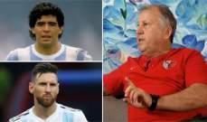 زيكو : ميسي بعيد عن مارادونا وبيليه والاخير الافضل على الاطلاق