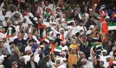 موجز الصباح: قمة عربية طاحنة بين قطر والإمارات، صدام بين تشيلسي واليونايتد، ميسي يكشف عن طموح برشلونة وبيروت يهزم الحكمة