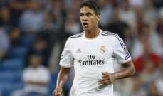ريال مدريد مستعد لبيع فاران الى مان يونايتد
