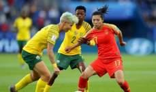 كأس العالم للسيدات : الصين تبقي على امالها بفوز خجول على جنوب افريقيا