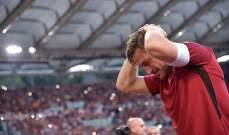 قبل ثلاث سنوات: فرانشيسكو توتي يودّع كرة القدم