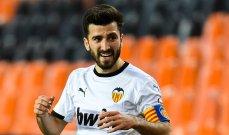 فالنسيا يطلب لاعبين من برشلونة للتخلي عن غايا