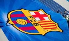 """برشلونة الأغنى في إيرادات الموسم الماضي بحسب """"ديلويت"""""""