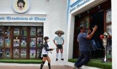 افتتاح كنيسة في المكسيك تكريما لـ مارادونا