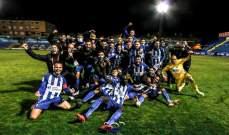 من هو فريق الكويانو الذي أقصى ريال مدريد من كأس ملك إسبانيا؟