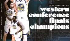 NBA: كوري يقود الواريرز لاحراز لقب المجموعة الغربية للمرة الخامسة على التوالي
