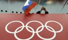 ايقاف روسيا مستمر على صعيد العاب القوى