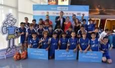 اليونيسف تحتفل بالرياضة من أجل التنمية عشية افتتاح أولمبياد ريو