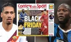 روما وميلان يتحدان ضد الصحيفة العنصرية بقرار قاسي