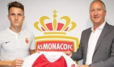 موناكو يخسر نجمه الجديد بسبب الاصابة