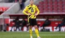 دورتموند يستعيد هالاند قبل موقعة نهائي كأس المانيا