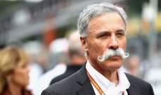 مصير الرئيس التنفيذي للفورمولا 1 على المحك