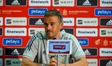 لويس انريكي: آمل ان ارى تراوري يلعب مع منتخب اسبانيا