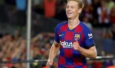 دي يونغ: برشلونة يريد الفوز بجميع الألقاب