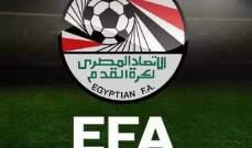 خاص: فيروس كورونا وتأثيره على الدوري المصري