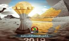 لجنة بطولة كاس افريقيا في مصر تعتذر للمغرب