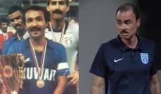 وفاة لاعب كرة القدم الكويتية جمال يعقوب