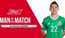 لوزانو أفضل لاعب في مباراة المكسيك وروسيا
