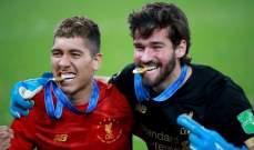 ثلاثي ليفربول البرازيلي يحتفل بتحقيق لقب الدوري الانكليزي الممتاز