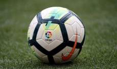 رابطة الليغا تضيف حالة الطقس على جدول مباريات البطولة