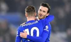 رودجرز: ماديسون وتشيلويل قد يغيبان عن مباراة ارسنال