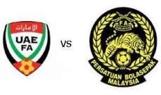 المنتخب الاماراتي يختتم تحضيراته لمواجهة ماليزيا غدا