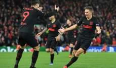 غياب أتلتيكو مدريد عن دوري أبطال أوروبا سيشكل ضربة موجعة لميزانيته