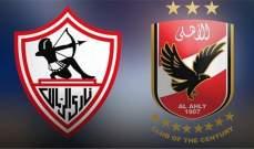 الاهلي والزمالك يتقابلان في دوري السوبر المصري للسلة
