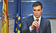 الحكومة الإسبانية توافق على استئناف تدريبات المحترفين