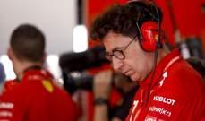 بينوتو: ما زال الوقت مبكر لإنضمام شوماخر للفورمولا 1