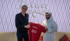 لقاء بين رئيس لجنة مونديال قطر والمدرب ارسين فينغر