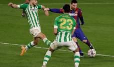 الدوري الاسباني: فوز بشق الأنفس لبرشلونة على ريال بيتيس