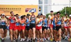 سلطنة عمان تستضيف بطولة العالم للمشي 2022
