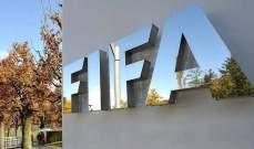 مبالغ قياسية صرفتها اندية كرة القدم في سوق الانتقالات