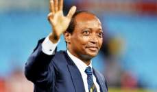 باتريس موتسيبي رئيسا جديدا  للاتحاد الافريقي لكرة القدم