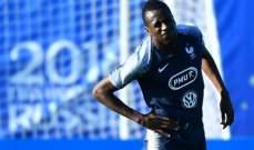 3 لاعبين يغيبون عن تدريبات المنتخب الفرنسي