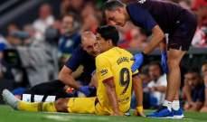 إصابة لويس سواريز تحقق له خروج تاريخي مع برشلونة