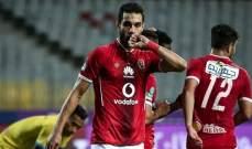 عمرو السولية لن يلعب أمام النجمة في بيروت